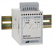 Блок управления симисторный БУС-31 - фото