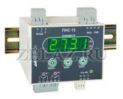 Преобразователь переменного тока ПНС-13 - фото