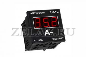 Амперметр Aм-1м (внешний ТТ) щитовой - фото