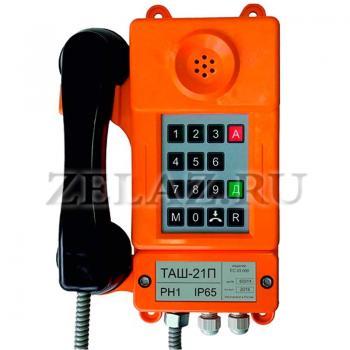 Телефонный аппарат ТАШ-21П-IP - фото