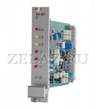 Блок контроля абсолютной вибрации подшипников БК-ВП - фото