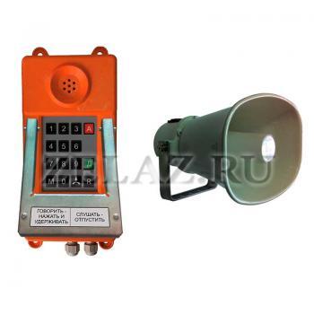 Переговорное устройство ТАШ-31ПА-IP (с номеронабирателем) - фото