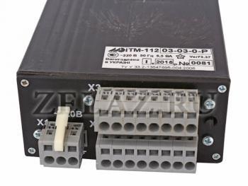Индикатор микропроцессорный ИТМ-112 - вид сзади