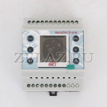 Контроллер Aeroclim 8-svw - фото 2