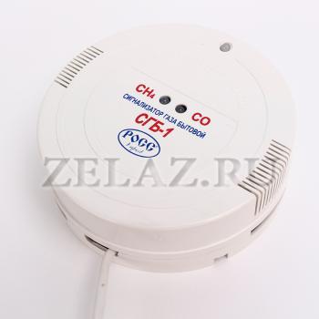 Сигнализатор газа СГБ-1-7Б - фото 1