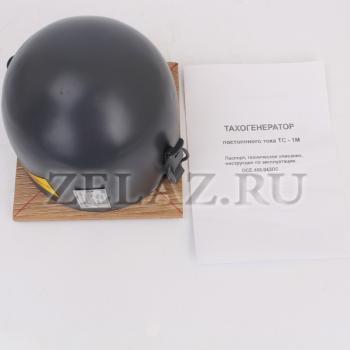 Тахогенератор ТС-1М - фото