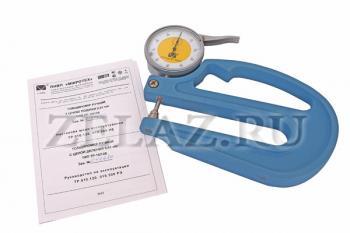 Толщиномер ТРПТ-1 - полная комплектация