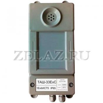 Усилительное устройство ТАШ-33ExC  - фото